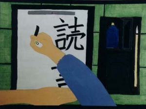 School Time – Japanese Calligraphy 10:30 AM