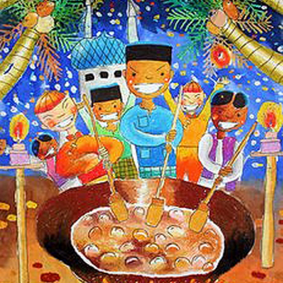 essay about celebration of hari raya