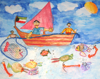 """Fishing""  by Hussain, age 14 from Kuwait"